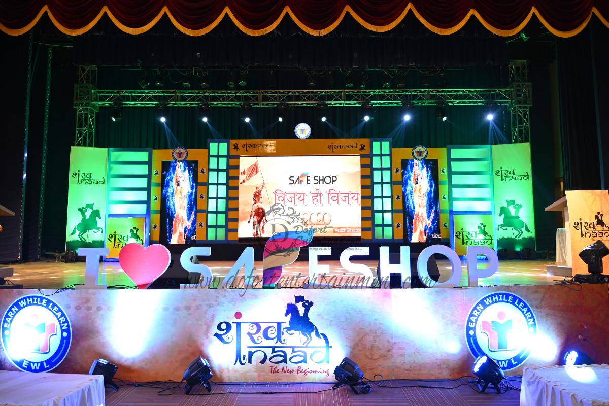 EWL safeshop sankhnaad event in bhubaneswar soa auditorium dofort entertainment 1